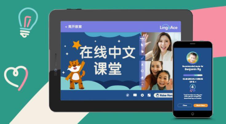 kelebihan kursus bahasa mandarin